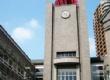 早稻田大学风光一览