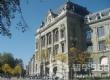 伯尔尼大学风光一览