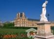 巴黎第九大学风光一览