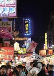 台中市城市风光介绍
