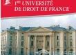 巴黎第二大学风光一览