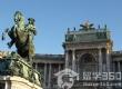 维也纳风光一览(二)