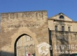 阿维尼翁大学风光一览