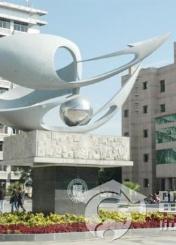 釜山国立大学风光组图