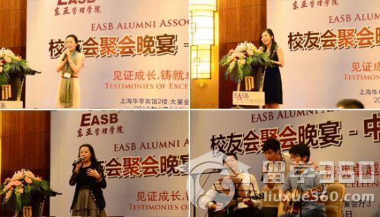 新加坡东亚管理学院上海校友会