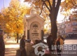 车臣共和国风光一览