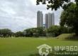 马来西亚理科大学(一)