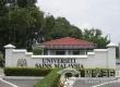 马来西亚理科大学(二)