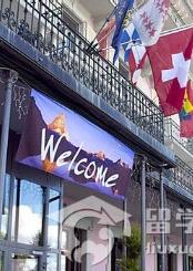 瑞士恺撒里兹酒店管理大学布夫雷校区