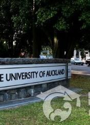 新西兰八大之最――奥克兰大学