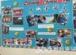 新加坡NEXUS国际学校(院校访问)