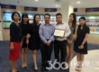 新加坡楷博高等教育学院(院校访问)