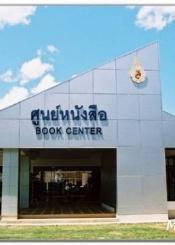 泰国皇太后大学校园风光一览