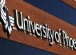 菲尼克斯大学校园风光