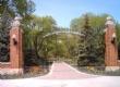 北达科他州立大学校园风光