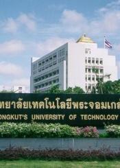 泰国国王科技大学校园风光