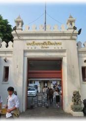 泰国艺术大学院校风光