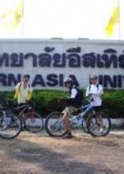 泰国东亚大学校园风光