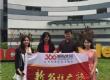 新加坡PSB学院访问