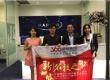 新加坡楷博高等教育学院访问
