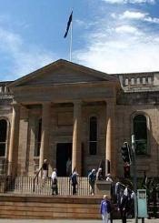 悉尼文法学校