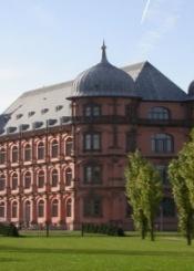 卡尔斯鲁厄音乐学院院校风光