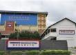 新加坡博伟国际教育学院武吉知马分院