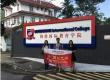 2016年新加坡名校之旅-带您走进新加坡博伟国际教育学院