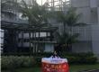 澳洲科廷大学新加坡校区(院校访问)
