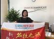 立思辰留学2017新加坡名校之旅-美国国际学校