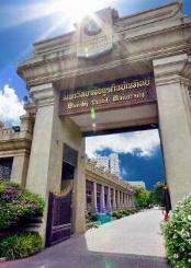 博仁大学校园生活一览