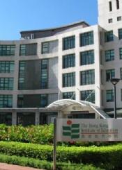 香港教育学院院校风光(一)