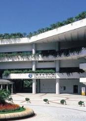 香港城市大学院校风光(四)