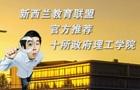 香港杀三肖教育联盟推荐十大香港杀三肖理工学院