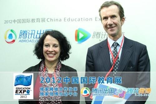 法国驻华大使白琳女士谈法国留学