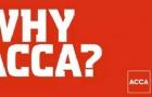 新加坡留学acca是什么