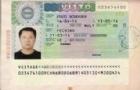 意大利留学签证