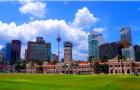 马来西亚留学怎么申请