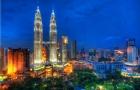 马来西亚留学读博士要求