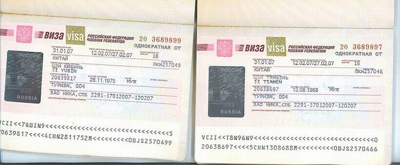 留學簽證所需的材料有哪些
