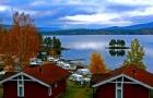 挪威留学优势