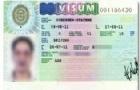挪威留学签证