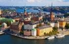 瑞典留学优势