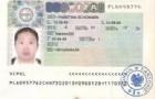 波兰留学签证方面信息