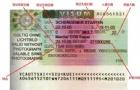奥地利留学签证