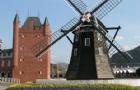 留学荷兰要满足什么条件