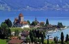 到瑞士留学需要什么条件