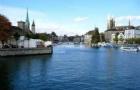 瑞士出国留学的条件