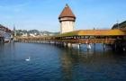 去瑞士留学签证