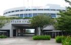 新加坡南洋理工学院费用